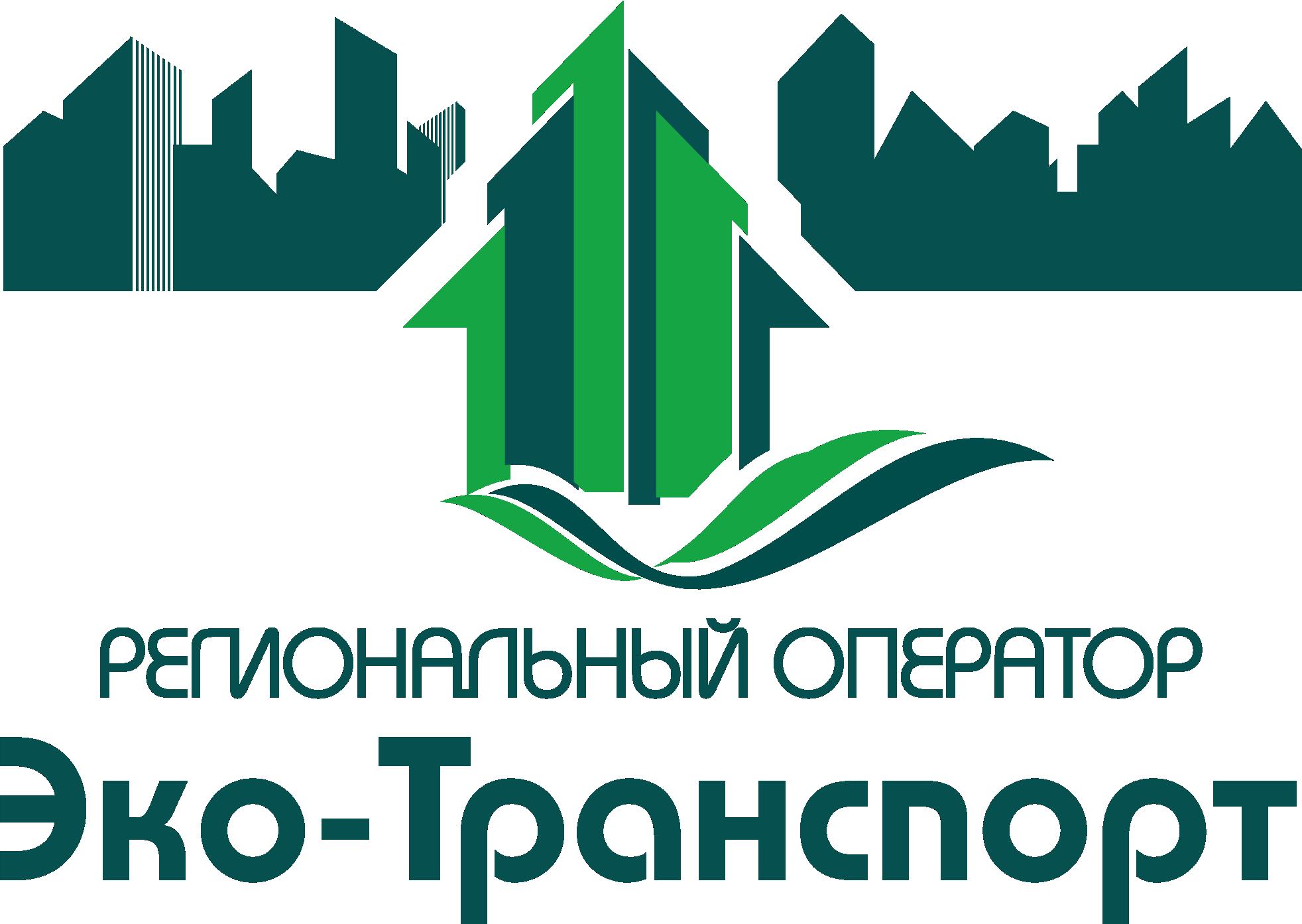 ООО «Эко-Транспорт»